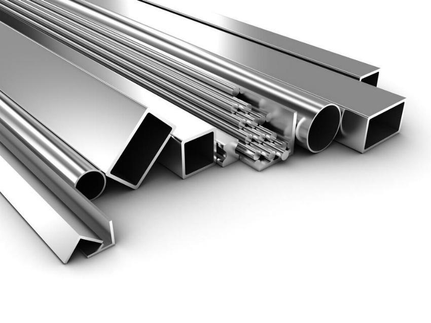 ALAS Aluminyum